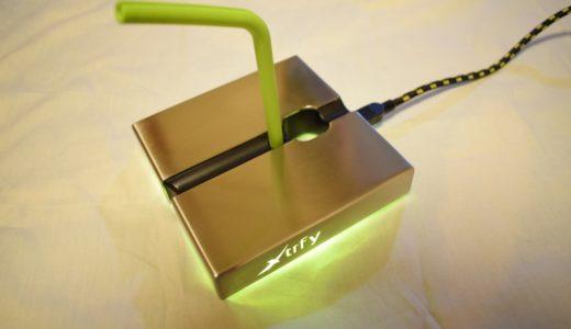 【Xtrfy B1 レビュー】高級感と使用感を兼ね備えたマウスバンジー