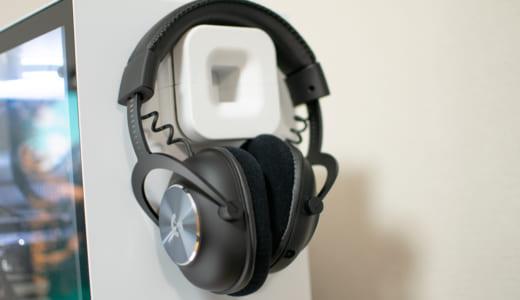 【LogicoolG PRO X Wirelessレビュー】超本格的なワイヤレスヘッドセット