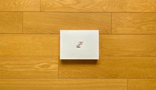 【意外な結果】ZEUS WiFiの口コミ・評判をレビュー!サービスの内容も神なのか…?
