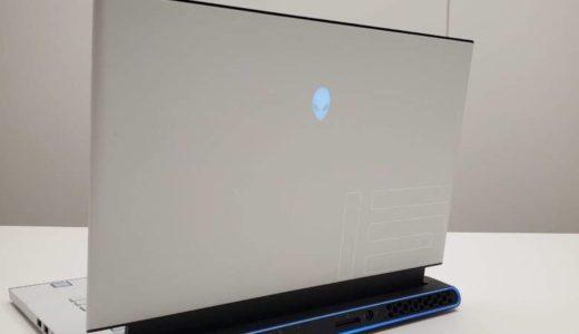 【Dell NEW ALIENWARE M15レビュー】4K画質に240Hzディスプレイまで備える超ハイスペックゲーミングノートPC