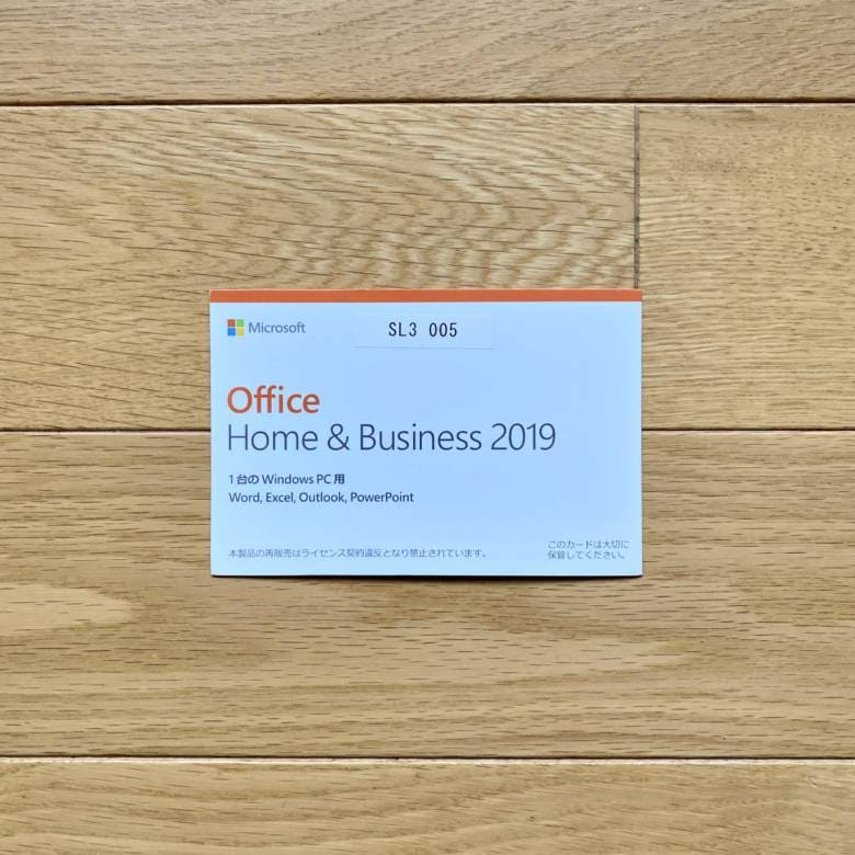 Surface Laptop 3にはOffice Home & Business 2019が標準で付属