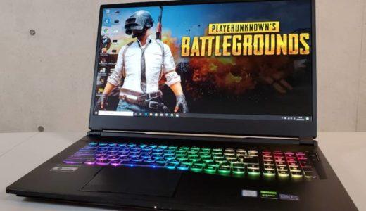 【ドスパラGALLERIA GCR1660TNF-Eレビュー】steelseriesのキーボードが最高!スタイリッシュな17インチのゲーミングノートPC