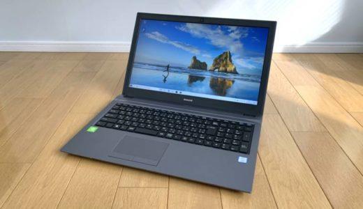 【マウスm-Book N520レビュー】光学ドライブ内蔵でGeForce MX 250搭載の15.6インチノートPC