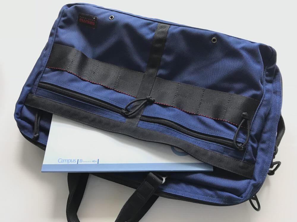 BRIEFING(ブリーフィング) C-3 LINERのジップポケット