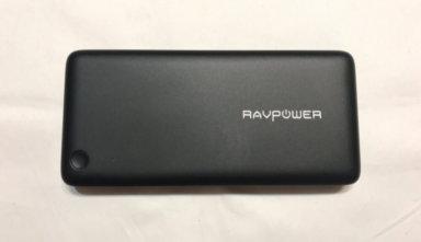 【RAVPower RP-PB059レビュー】ハブ機能付きのPD対応USB-C搭載20100mAhモバイルバッテリー