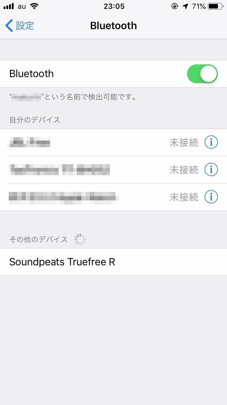 Soundpeats TrueFree R
