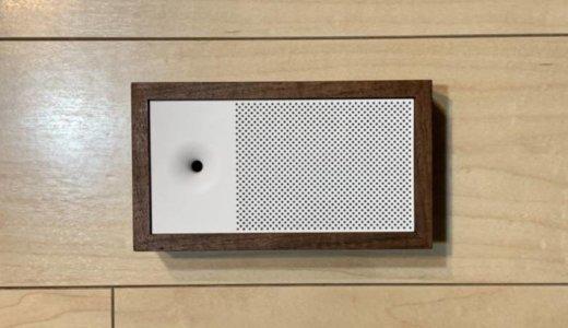 【Awair(アウェア)レビュー】空気の状態を簡単に評価できる空気モニター【Alexa/Google Home対応】