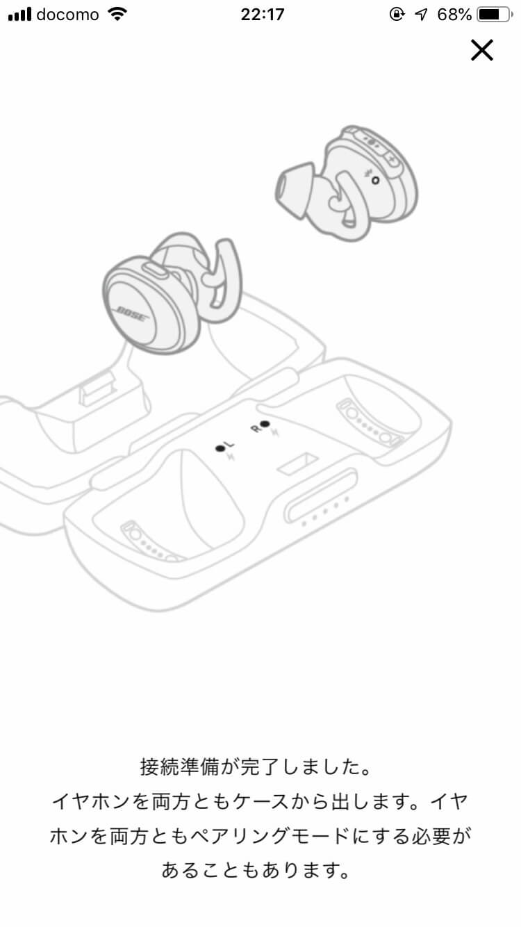 Bose SoundSport Free wireless headphones接続方法説明