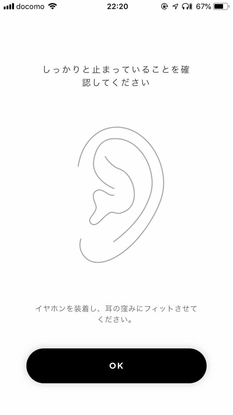 Bose SoundSport Free wireless headphonesセット確認