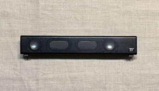 【TaoTronics TT-SK025レビュー】スリム&コンパクトなBluetooth対応サウンドバー【コスパ最高】