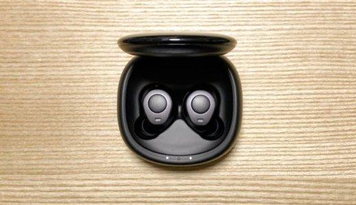 【Mpow T3レビュー】軽量&完全防水の完全ワイヤレスイヤホン【片耳わずか5g】