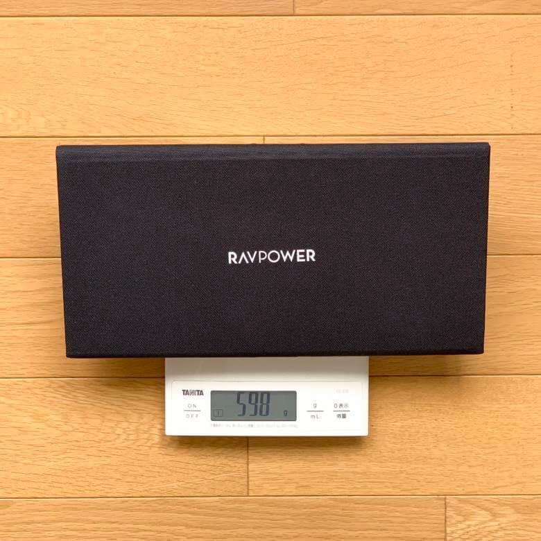 RAVPower RP-PC118の重さ