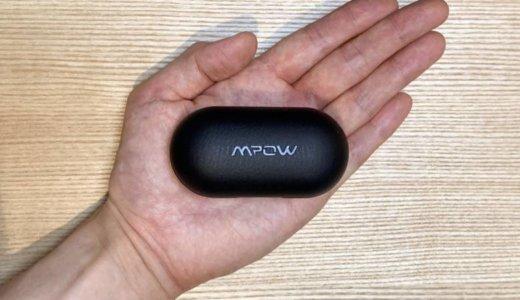 【Mpow M5レビュー】AAC・aptX両対応&軽量小型の完全ワイヤレスイヤホン【QCC3020搭載】