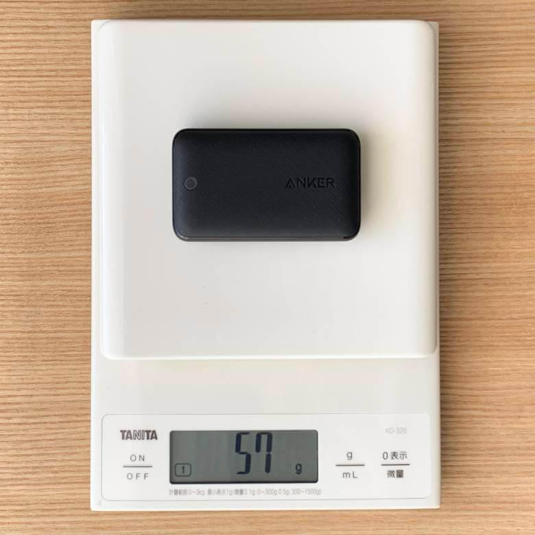 Anker PowerPort Atom III Slimの重量