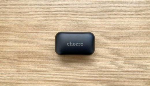 【cheero Wireless Earphones Bluetooth 5.0レビュー】AAC&USB-C充電対応の完全ワイヤレスイヤホン【CHE-624】