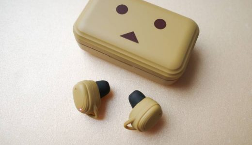 【cheero Wireless Earphones Bluetooth 5.1レビュー】ダンボーくんがかわいい完全ワイヤレスイヤホン【CHE-627】