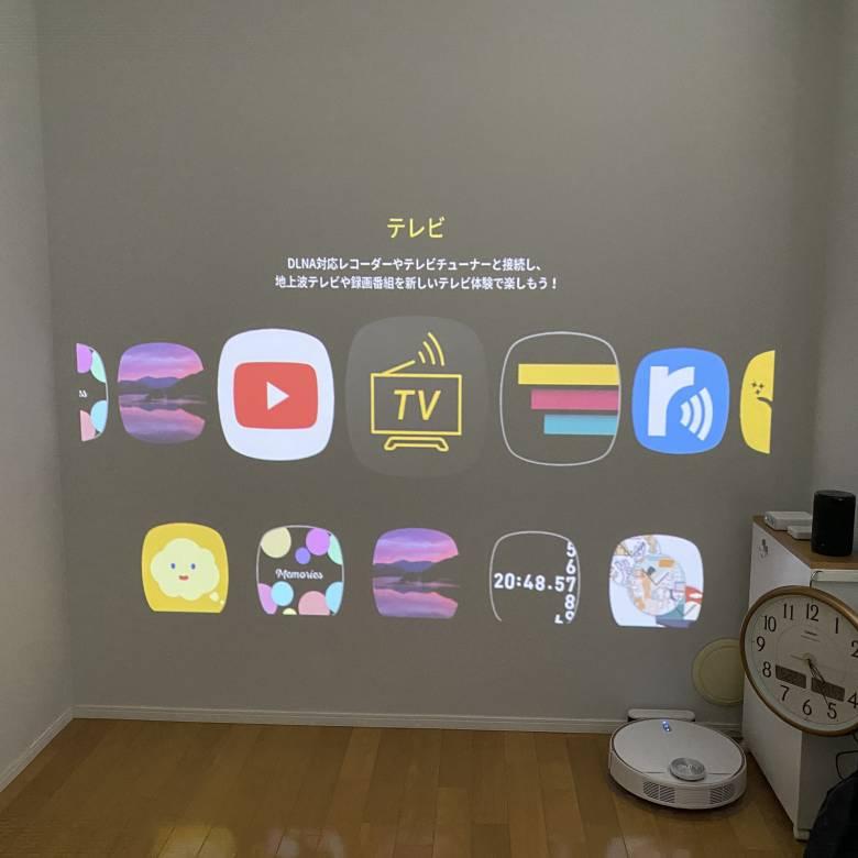 popIn Aladdin SEのテレビアプリ