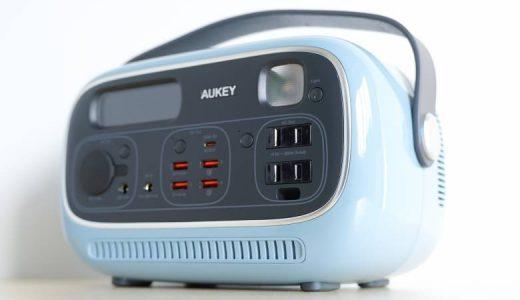 【AUKEY PowerStudioレビュー】最大9台同時充電できるレトロでおしゃれなポータブル電源