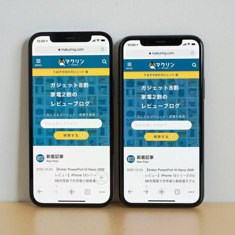 iPhone 12 ProとiPhone 11 Pro