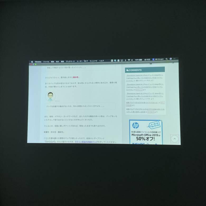 Anker Nebula Mars II Proの解像度はHD