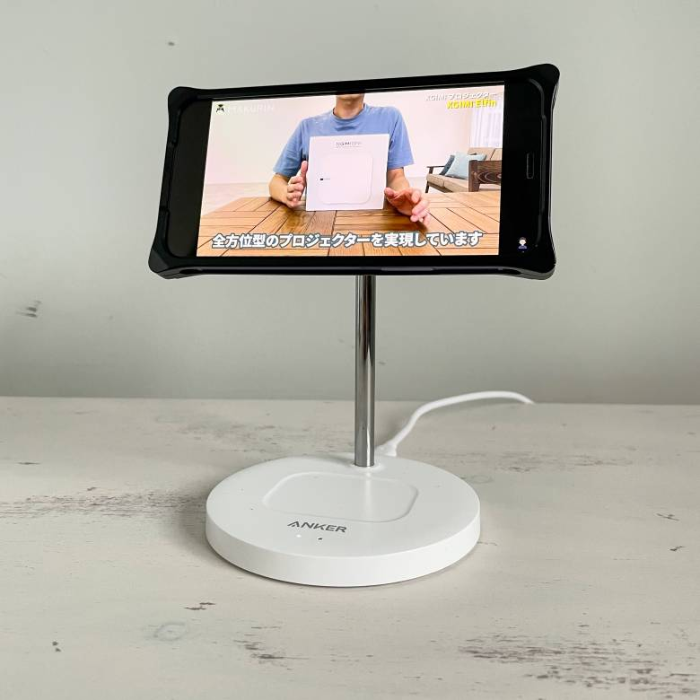Anker PowerWave Magnetic 2-in-1 Stand Liteは横置き充電可能